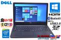 訳あり アウトレット 中古ノートパソコン DELL Latitude 3560 Core i5 5200U (2.20GHz) メモリ4G 高速WiFi USB3.0 Bluetooth カメラ Windows10 Pro リカバリ付