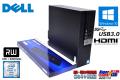 中古パソコン 第6世代 Core i7 6700 (3.40GHz) Windows10 Pro 64bit (リカバリ付) DELL OPTIPLEX 7040 SFF メモリ8G HDD1TB マルチ HDMI