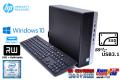 Windows10 Pro リカバリ付 中古パソコン HP ProDesk 600 G3 SFF 4コア Core i5 7500 (3.40GHz) SSD256G メモリ8G USB3.1 Type-C マルチ