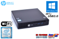 WiFi搭載 ミニPC 中古パソコン HP ProDesk 400 G2 DM Core i5 6500T (2.50GHz) Bluetooth メモリ4G HDD500GB Windows10リカバリ付