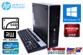 中古パソコン SSD搭載 HP 8200 Elite SF 4コア8スレッド Core i7 2600 (3.40GHz) Windows10 64bit メモリ4G HDD320GB マルチ Radeon