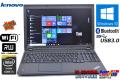 美品 メモリ8G 中古ノートパソコン Lenovo THINKPAD L540 Core i5 4300M (2.60GHz) HDD500G WiFi マルチ USB3.0 Bluetooth Windows10 リカバリUSB付属