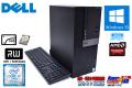 メモリ16G Windows10 リカバリ付 中古パソコン DELL OPTIPLEX 7050 MT Core i7 7700 (3.60GHz) 新品SSD256G HDD1TB マルチ USB3.1 Radeon R5