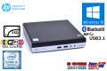 高速WiFi 新品SSD ミニPC 中古パソコン HP ProDesk 400 G3 DM Core i5 7500T (2.70GHz) Bluetooth メモリ4G Windows10