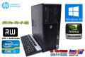 タワー型 中古パソコン HP Z210 CMT Core i3 2120 (3.30GHz) メモリ4GB HDD500GB マルチ カードスロット NVIDIA Windows10 64bit ワークステーション