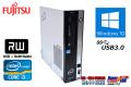 中古パソコン 富士通 ESPRIMO D582/E Core i3-2120 (3.30GHz) メモリ4GB マルチ シリアル パラレル USB3.0 Windows10 64bit