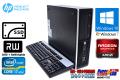 SSD搭載 中古パソコン HP 8200 Elite SF 4コア8スレッド Core i7 2600 (3.40GHz) Windows10 64bit メモリ4G HDD500GB マルチ Radeon