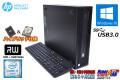Windows10 Pro リカバリ付 ハイブリッド 中古パソコン HP ProDesk 600 G2 SFF Core i7 6700 (最大4.00GHz) メモリ8G 新品SSD256G HDD1TB