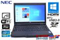 新品SSD 中古ノートパソコン NEC VersaPro VK25L/X-G Corei3 3120M (2.50GHz) メモリ4G マルチ SDXC USB3.0 HDMI Windows10