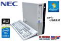 Windows7 32bit 中古パソコン NEC Mate MK32M/L-H Core i5 4570 (3.20GHz) メモリ2G マルチ USB3.0