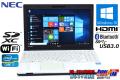 中古ノートパソコン NEC VersaPro VK21H/H-G Core i7 3687U (2.10GHz) メモリ4G WiFi Bluetooth USB3.0 Windows10