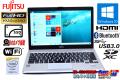 フルHD 新品SSD 中古ノートパソコン 富士通 LIFEBOOK S935/K Core i5 5300U (2.30GHz) メモリ6G WiFi Bluetooth カメラ Windows10