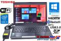アウトレット 東芝 中古ノートパソコン dynabook R734/M Core i5 4310M (2.70GHz) Windows10 64bit メモリ4GB WiFi Bluetooth USB3.0 Windows 8.1リカバリ付 訳あり
