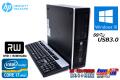 メモリ8G 中古パソコン HP Elite 8300 SF 4コア8スレッド Core i7 3770 (3.40GHz) マルチ USB3.0 Windows10 64bit 省スペース