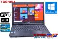 中古ノートパソコン 東芝 dynabook Satellite B551/C Core i5-2520M (2.50GHz) Windows 10 64bit メモリ4G HDD250GB マルチ WiFi 15.6インチ