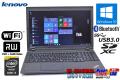 美品 Windows10 リカバリUSB付属 中古ノートパソコン レノボ THINKPAD L540 Core i5 4300M (2.60GHz) メモリ4G HDD500G WiFi マルチ USB3.0 Bluetooth