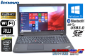 良品 フルHD 中古ノートパソコン レノボ THINKPAD L540 Core i7 4600M (2.90GHz) メモリ8G HDD500G WiFi マルチ USB3.0 Bluetooth