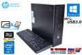 SSD+HDD 中古パソコン 4コア8スレッド Core i7 4770 HP ProDesk 600 G1 SFF 正規 Windows10 64bit メモリ8G USB3.0 マルチ