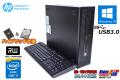 ハイブリッド 中古パソコン HP ProDesk 600 G1 SFF Core i7 4790 (最大4GHz) メモリ8G 新品SSD256G HDD1TB マルチ Windows10