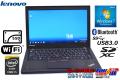 Windows7 32bit 中古ノートパソコン レノボ ThinkPad X250 Core i5 5200U (2.20GHz) SSD128G メモリ4G Bluetooth