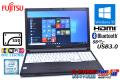 美品 SSD 中古ノートパソコン 富士通 LIFEBOOK A576/P 第6世代 Core i5 6200U (2.30GHz) メモリ8G Windows10 Pro 64bit WiFi(ac) Bluetooth