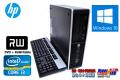 Windows10 64bit 中古パソコン HP 6200 Pro Core i3-2100(3.10GHz) 2コア4スレッド メモリ2G HDD250GB マルチ