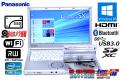新品SSD パナソニック 中古ノートパソコン Let's note SX2 Core i5 3340M (2.70GHz) メモリ4G Bluetooth WiFi マルチ カメラ Windows10 64bit
