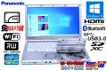 新品SSD 中古ノートパソコン Panasonic Let's note SX2 Core i5 3320M (2.60GHz) メモリ8G WiFi マルチ カメラ Bluetooth Windows10