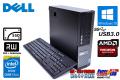 新品SSD512G メモリ16GB DELL OPTIPLEX 9020 4コア8スレッド Core i7 4790 (3.60GHz) Windows10 64bit マルチ Radeon R5