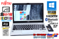 新品SSD フルHD 中古ノートパソコン 富士通 LIFEBOOK S935/K Core i5 5300U (2.30GHz) メモリ4G マルチ WiFi (ac) Bluetooth カメラ Windows10