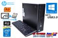 メモリ32G HDD&新品SSD 4コア8スレッド Core i7 4790 最大4.00GHz 中古パソコン HP ProDesk 600 G1 SFF Windows10 リカバリ付 USB3.0 マルチ