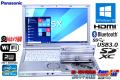 中古ノートパソコン Panasonic Let's note SX2 Core i5 3340M (2.70GHz) Windows10 WiFi マルチ メモリ4G USB3.0 Bluetooth カメラ