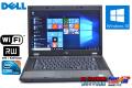 中古ノートパソコン DELL Latitude E5510 Core i5 520M (2.40GHz) メモリ4G Windows10 64bit マルチ WiFi