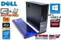 HDD+新品SSD メモリ16G 中古パソコン DELL OPTIPLEX 9020 4コア8スレッド Core i7 4790 (3.60GHz) Windows10 64bit マルチ USB3.0 RadeonR5