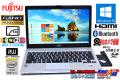 新品SSD512G WiFi (ac) フルHD 中古ノートパソコン 富士通 LIFEBOOK S935/K Core i5 5300U (2.30GHz) メモリ6G マルチ Bluetooth カメラ Windows10