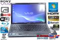 クアッドSSD Blu-ray 中古ノートパソコン SONY VAIO Zシリーズ VPCZ14AGJ Core i7 640M (2.66GHz) メモリ4G GeForceGT カメラ BT 13.1FHD Windows7 64bit