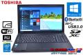 美品 新品SSD 中古ノートパソコン 東芝 dynabook Satellite B554/M Core i5 4310M (2.70GHz) メモリ8G Windows10 64bit WiFi マルチ USB3.0 Bluetooth