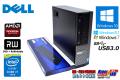 中古パソコン DELL OPTIPLEX 9020 4コア8スレッド Core i7 4790 (3.60GHz) メモリ8G Windows10 64bit HDD1TB マルチ Radeon Windows 7 8.1 リカバリ付