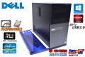 HDD+新品SSD 中古パソコン DELL OPTIPLEX 9010 MT 4コア8スレッド Core i7 3770 (3.40GHz) メモリ8G RADEON搭載 マルチ USB3.0 Windows10 64bit ミニタワー