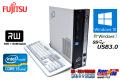 中古パソコン 富士通 ESPRIMO D752/F Core i5-3470 (3.20GHz) メモリ4G マルチ HDD250GB Windows10 シリアル パラレル