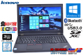 Windows10 リカバリUSB付 中古ノートパソコン Lenovo THINKPAD L560 Core i5 6300U (2.40GHz) メモリ4G WiFi(ac) マルチ USB3.0 カメラ Bluetooth