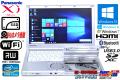 LTE(Xi) SSD 中古ノートパソコン Panasonic Let's note SX2 Core i5 3340M (2.70GHz) メモリ4G マルチ WiFi カメラ Windows10 Lバッテリ-