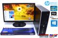 SSD+HDD 22型液晶セット 中古パソコン HP Pro 6300 SFF 4コア Core i5 3470 (3.20GHz) Windows10 マルチ