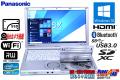 使用時間1130H 新品SSD パナソニック 中古ノートパソコン Let's note SX2 Core i5 3340M (2.70GHz) Windows10 メモリ8GB USB3.0 WiFi マルチ Bluetooth カメラ