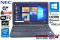 良品 Windows10 / 8.1 / 7 中古パソコン NEC VersaPro VK17T/F-M Corei5 4210U (1.7GHz) メモリ4G WiFi マルチ BT カメラ