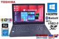 中古ノートパソコン 東芝 dynabook Satellite B35/R 第5世代 Celeron 3205U (1.50GHz) メモリ4G WiFi(11ac) マルチ Bluetooth Windows10Pro DtoD