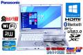Panasonic 中古ノートパソコン Let's note SX2 Core i5 3340M (2.70GHz) メモリ4G Windows10 64bit USB3.0 WiFi マルチ Bluetooth カメラ