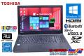 訳あり 中古ノートパソコン 東芝 dynabook Satellite B35/R 第5世代 Celeron 3205U (1.50GHz) Windows10Pro DtoD メモリ4G WiFi(11ac) マルチ Bluetooth