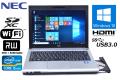 中古ノートパソコン NEC VersaPro VK26M/B-F Core i5 3320M (2.60GHz) WiFi マルチ メモリ4G HDD320GB USB3.0 Windows10