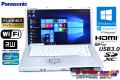 アウトレット フルHD 中古ノートパソコン パナソニック Let's note B11 Core i5 3340M (2.70GHz) Windows10 64bit メモリ4G USB3.0 WiFi マルチ 訳あり